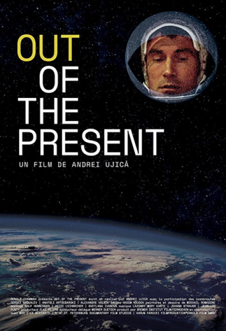 « Out of the present »